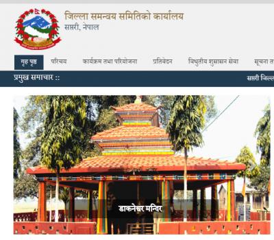 District Coordination Committee Office Saptari