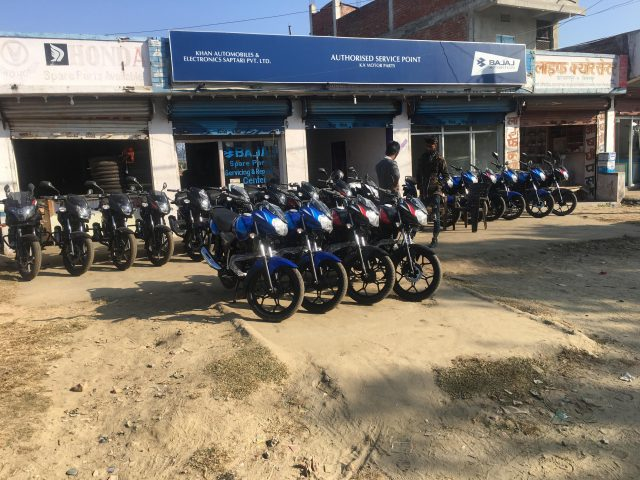 M & M Auto Parts Center And Electronics Bishanpur Saptari