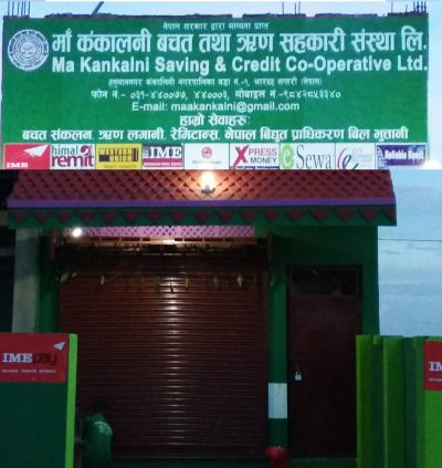 Ma Kankalni Saving & Credit Co-Operative Limited Bhardah Saptari
