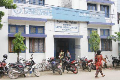 Nepal Bank Limited Rajbiraj Saptari