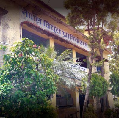 Nepal Electricity Authority Rajbiraj Saptari