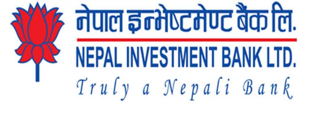 Nepal Investment Bank Remit Agent Saptari   नेपाल इन्भेष्टमेन्ट रेमिट सप्तरी एजेन्ट
