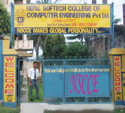 Nepal Softech College of Computer Engineering