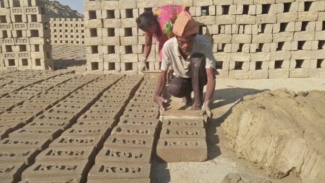 New Kali Maa Pandit Brick Industry, Eta Udyog