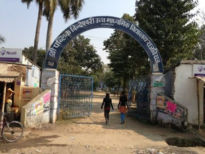 Shree Public Bindeshwari Higher Secondary School, Rajbiraj