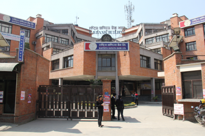 Rastriya Banijya Bank Rajbiraj Saptari