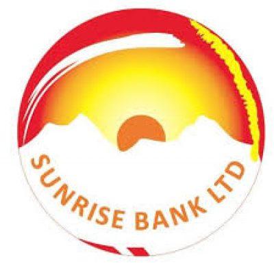 Sunrise Bank limited Rajbiraj Saptari