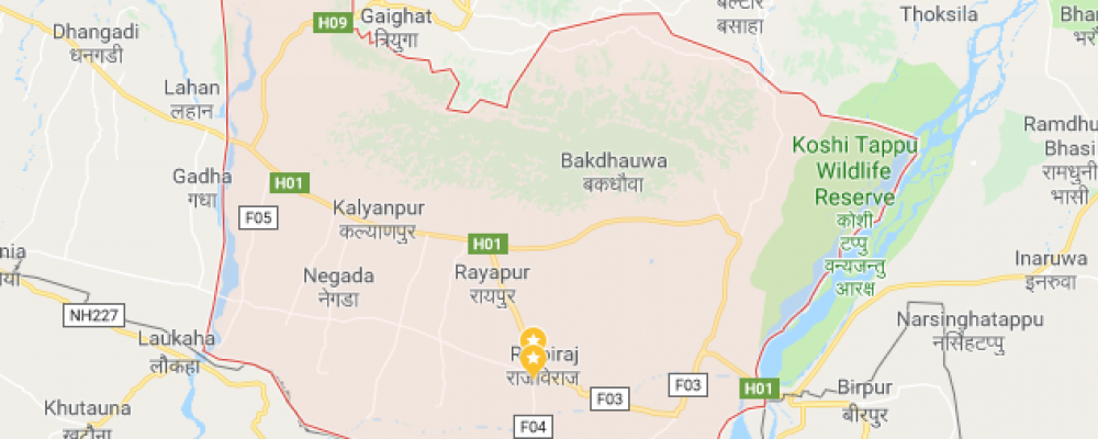 सप्तरी जिल्ला नेपालको संक्षिप्त परिचय   Brief Introduction to Saptari District Of Nepal