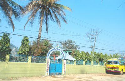 Shiva International Boarding Secondary School