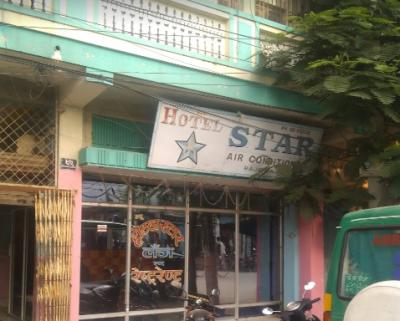 Star Hotel and Restaurant Rajbiraj Saptari