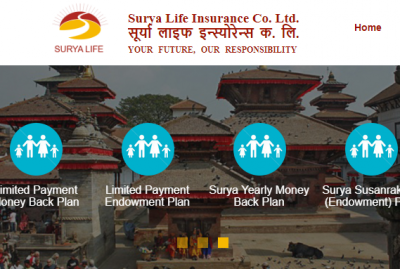 Surya Life Insurance Co. Ltd. Rajbiraj Saptari