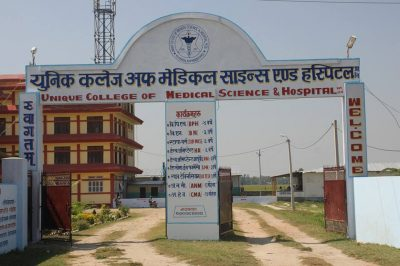Unique College Of Medical Science & Hospital Pvt. Ltd.