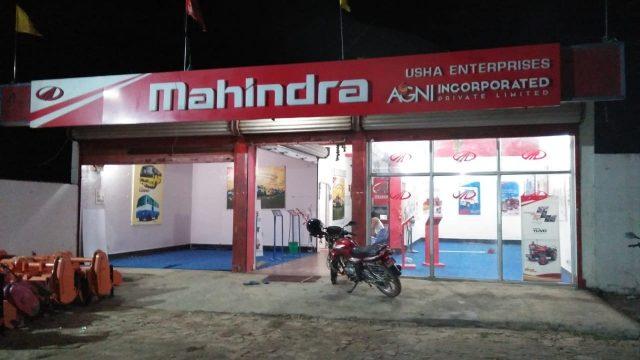 Usha Enterprises Rajbiraj