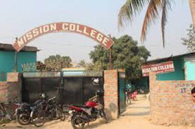 Mission College Rajbiraj Saptari