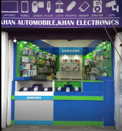 Khan Automobiles And Electronics Saptari Pvt Ltd (Bajaj Showroom)