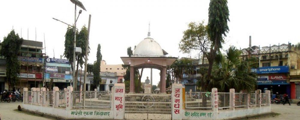 नेपालको जयपुरे शहर राजविराजः नक्साका आधारमा व्यवस्थित सहर मुलुकमा कमै