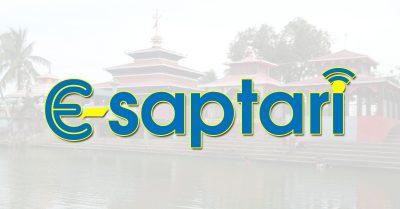 Saptarishi Multiple College Rajbiraj