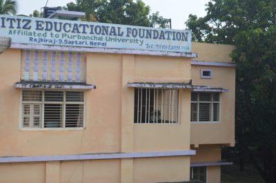 Kshitiz Educational Foundation