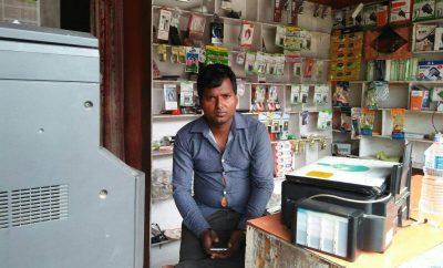 Manisha Communication & Mobile Repairing Center Rajbiraj Saptari