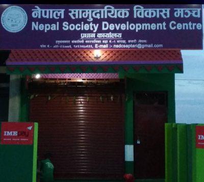 Nepal Society Development Center Bhardah Saptari