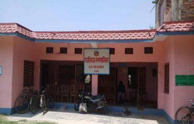 Rajbiraj Municipality Saptari