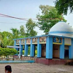 Shambhunath